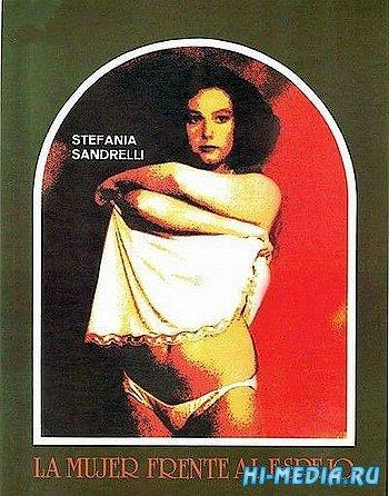 Женщина в зеркале / Una donna allo specchio (1984) DVDRip