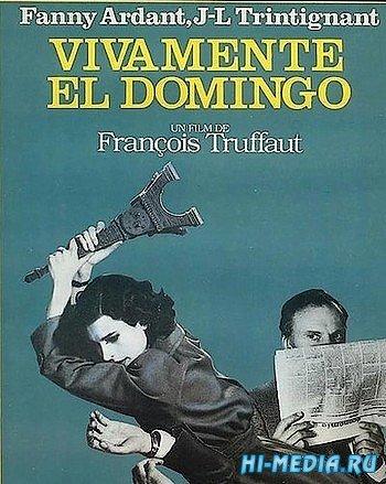 Скорей бы воскресенье / Vivement dimanche! (1983) DVDRip