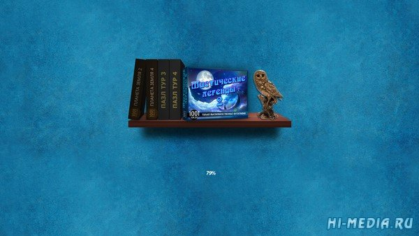 1001 пазл: Мистические легенды 2 (2021) RUS