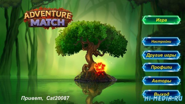 Adventure Match (2021) RUS