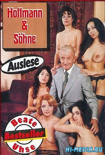 Хоффманн и сыновья / Hoffmann & Sohne (1976) DVDRip