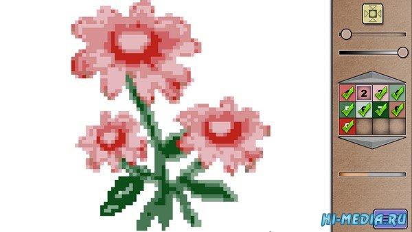 Pixel Art 33 (2021) RUS
