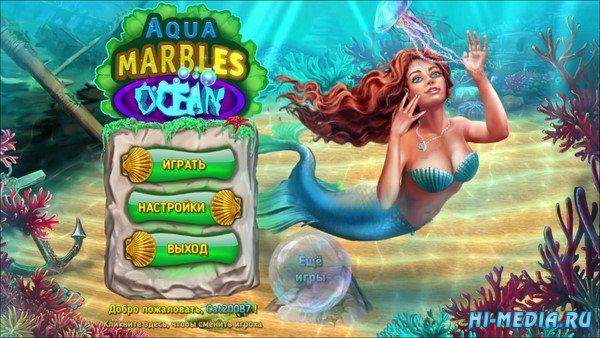 Aqua Marbles: Ocean (2021) RUS