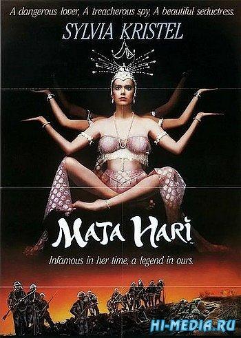 Мата Хари / Mata Hari (1985) DVDRip