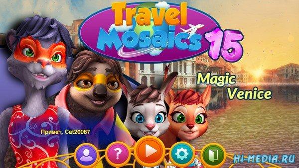 Travel Mosaics 15: Magic Venice (2021) RUS