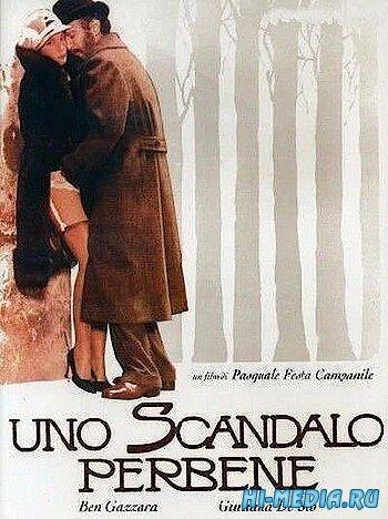 Скандал в благородном семействе / Uno scandalo perbene (1984) DVDRip