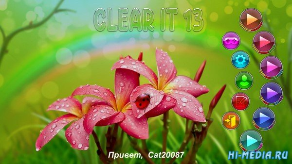 Clear It 13 (2021) RUS