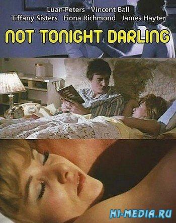Не этой ночью, дорогая / Not Tonight, Darling (1971) DVDRip