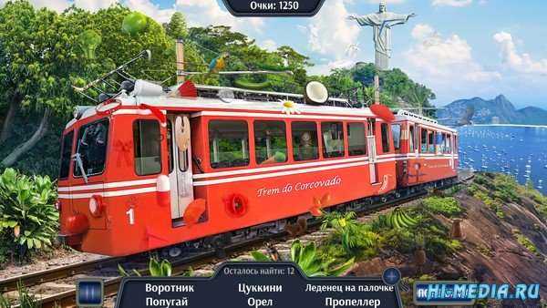 Travel to Brazil (2021) RUS