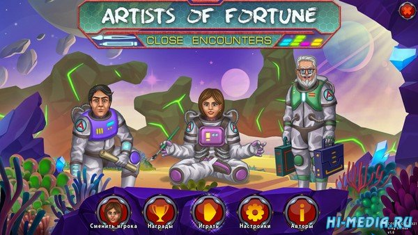 Artists of Fortune 2: Close Encounters (2021) RUS