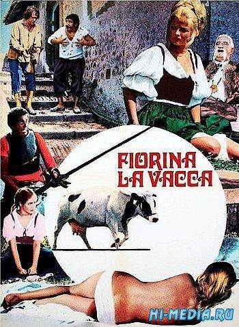 Фиорина / Fiorina la vacca (1973) DVDRip