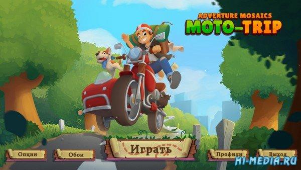 Adventure Mosaics 4: Moto-Trip (2021) RUS