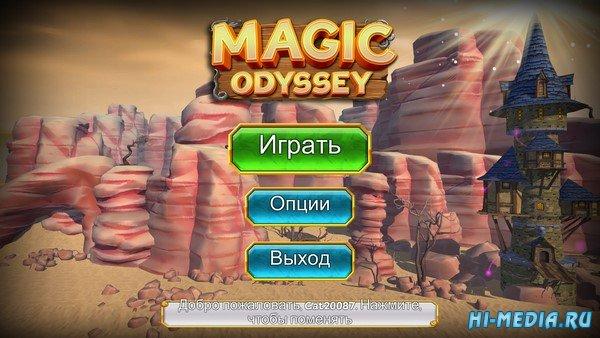 Magic Odyssey (2021) RUS