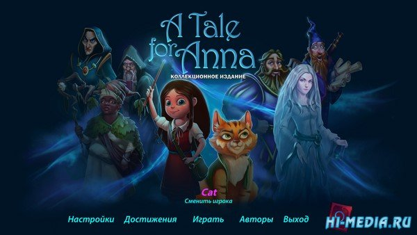 A Tale for Anna Collector's Edition (2021) RUS