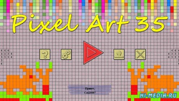 Pixel Art 35 (2021) RUS