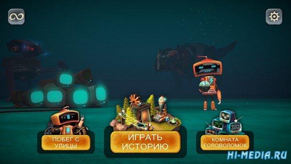 Tiny Robots Recharged (2021) RUS