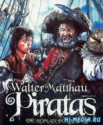Пираты / Pirates (1986) DVDRip