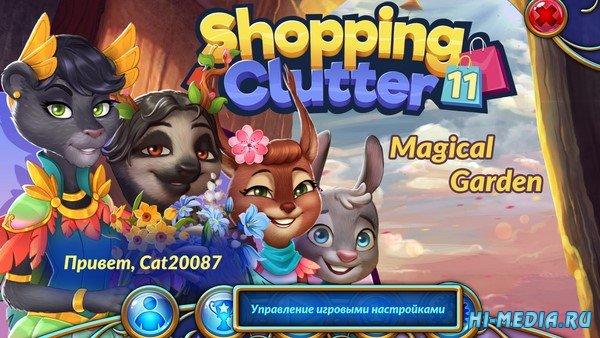 Shopping Clutter 11: Magical Garden (2021) RUS