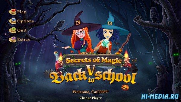 Secrets of Magic 5: Back to School (2021) ENG