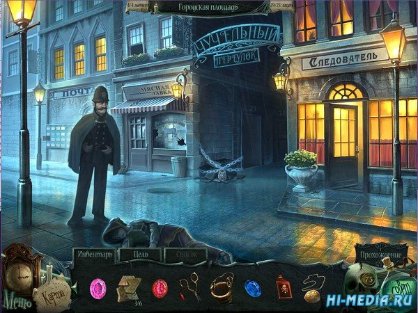 Проклятие в сумерках: Похититель душ Коллекционное издание (2021) RUS