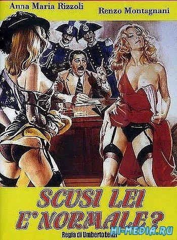 Извините, Вы нормальны? / Scusi, lei e normale? (1979) DVDRip