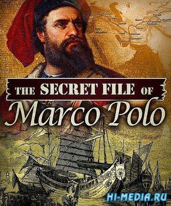Секретные материалы Марко Поло / The Secret File of Marco Polo (2014) SATRip