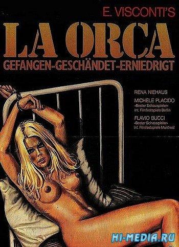 Пленница / La orca (1976) DVDRip