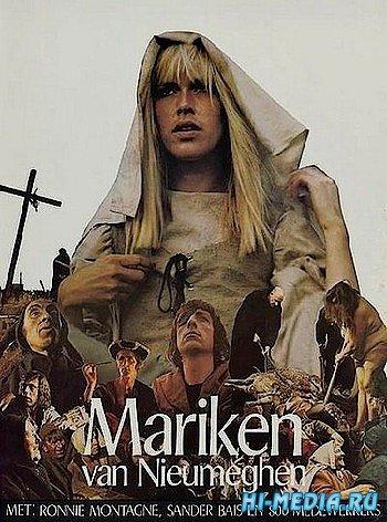Марикен из Ньюмейхен / Mariken van Nieumeghen (1974) DVDRip