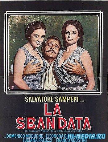 Неприкаянная / La sbandata (1974) DVDRip