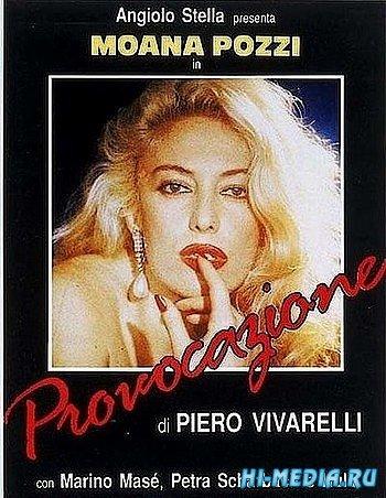 Провокация / Provocazione (1988) DVDRip