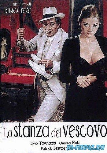 Спальня епископа / La stanza del vescovo (1977) DVDRip